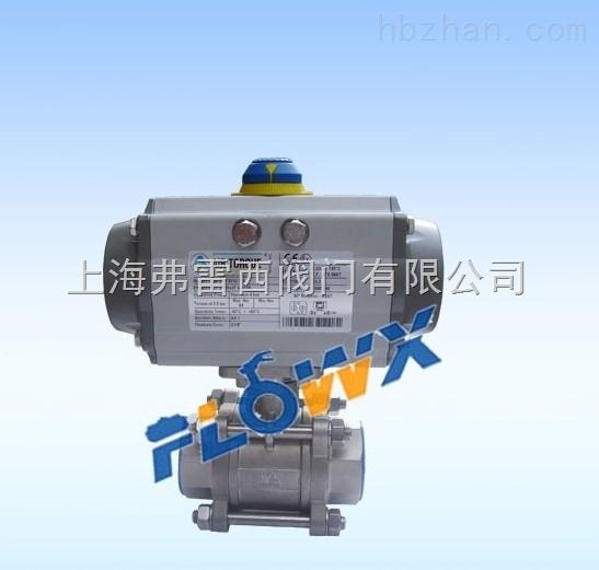 光大电厂专用AIRTORQUE气动三片式对焊球阀气动对焊球阀