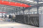 贵州一体化污水处理设备~屠宰养殖污水处理设备