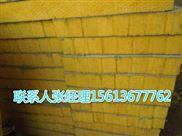 耐高温岩棉管价格耐火防火岩棉板价格