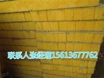 耐高溫岩棉管價格耐火防火岩棉板價格