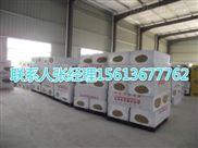 竖丝岩棉条生产厂家岩棉耐温多少度