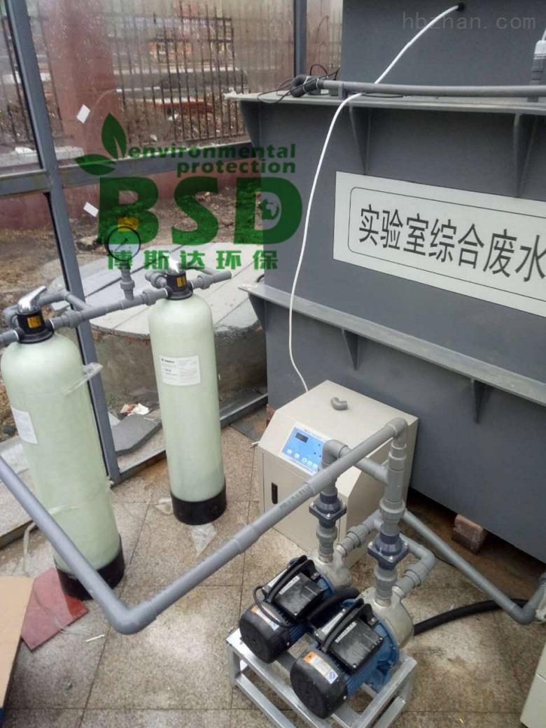 大学实验室污水处理装置新闻
