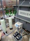 实验室污水酸碱中和装置热点新闻