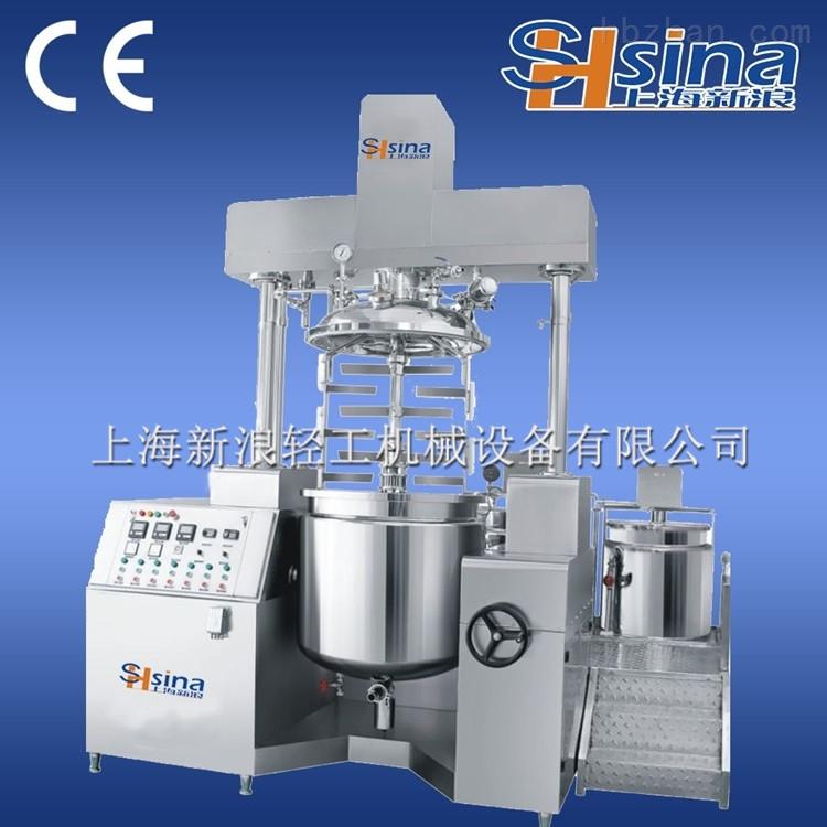 上海新浪*,現貨供應沙拉醬乳化機,真空乳化鍋