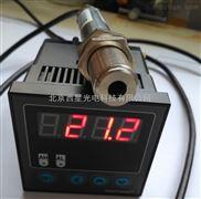 非接触式红外温度传感器4-20mA红外线测温仪探头