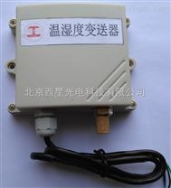 溫濕度變送器溫濕度傳感器4-20mA0-10V0-5VRS485室內壁掛式