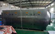 南京鱼粉废气处理设备