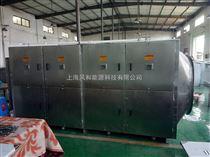 南京魚粉廢氣處理設備