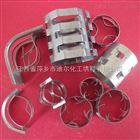 迪爾化工批量供應 不鏽鋼八四内弧環填料