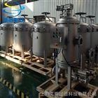 上海定制多袋式过滤器厂家