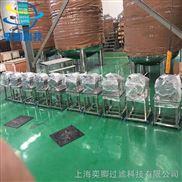 上海不锈钢多层板框过滤器