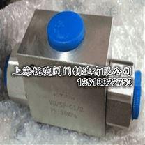 VU/SF型梭阀,品质法兰不锈钢316液压阀/液压元器件