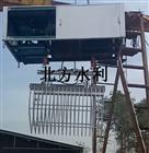 水电站、泵站移动液压抓斗式清污机