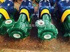 脫硫耐腐耐磨砂漿泵