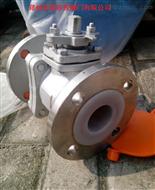 Q41F46-16P不锈钢衬氟球阀