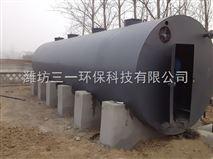 小型化工污水处理设备一体化设备