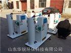 常德二氧化氯投加器制造特点