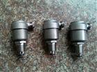ZP88不锈钢/铜螺纹自动排气阀
