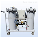 YL-B-30抗磨液压油移动式小型过滤加油机