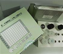 酵母細胞總蛋白提取試劑盒