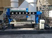 污水污泥压滤机