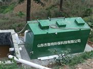 兰州生活污水处理设备中小型医院污水设备厂家
