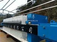 大理石切割污水处理压滤机