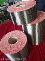 四平提供碳纤维布厂家