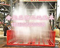 北京工地冲洗设备