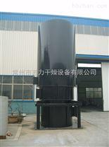 燃煤热风炉