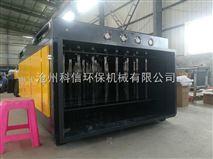 光氧催化廢氣淨化器價格