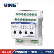 TXA208C/8路16A智能照明开关模块