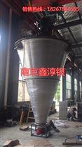 混合機生產製造商:非標夾套型錐形混合機(電熱