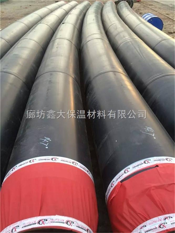 黑色聚乙烯直埋保温管