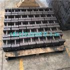 天津M1级20kg铸铁砝码厂家