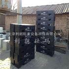 淄博定制非标砝码3吨平板叉车形状砝码推荐