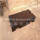 四川卖标准砝码=1吨方形砝码厂家