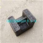 商丘20公斤混凝土搅拌机配重砝码/及时报价