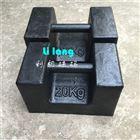 福建厦门20kg砝码价格+【20kg电子秤标准砝码】