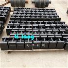 潍坊50公斤锁型砝码供应,M1级50千克标准砝码