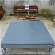带轮子移动小地磅(北京1.2m建方2吨电子地磅)