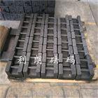 桂林市20公斤锁形砝码|20kg铸铁砝码热销