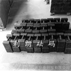 丽水砝码,丽水砝码厂,丽水铸铁砝码厂家