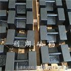 北京200kg砝码价格--北京市最大的砝码生产商