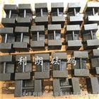 郑州20公斤锁形砝码+【20kg标准铸铁砝码批发】