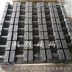 榆林m2级砝码20公斤价格25公斤铸铁砝码厂