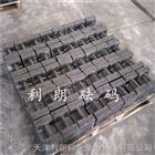 淄博50kg砝码|淄博50公斤法码|淄博50千克铸铁砝码