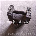 天津2公斤铸铁砝码,天津2kg砝码厂家