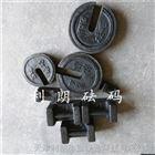 九江5kg铸铁增坨砝码|25公斤砝码厂家