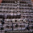 青岛M1等级砝码25千克标准砝码多少钱